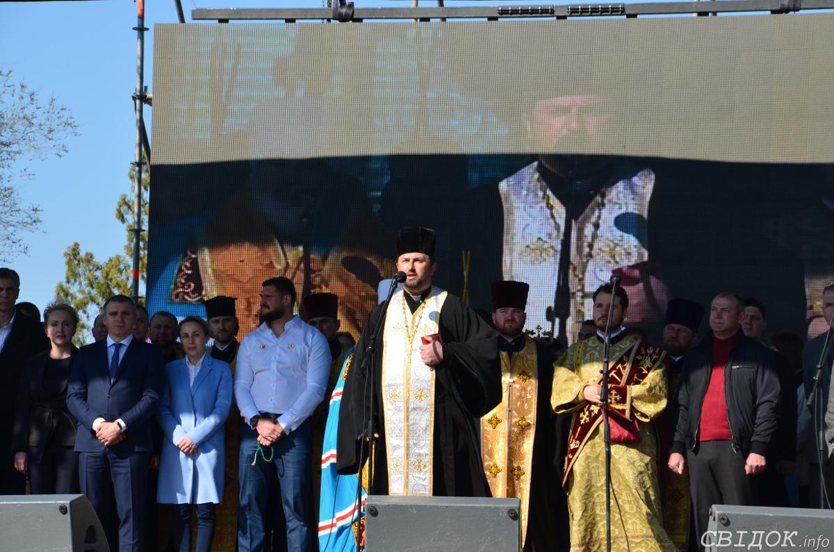 Греко католики молитвы