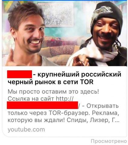 сайт знакомств в николаевской области